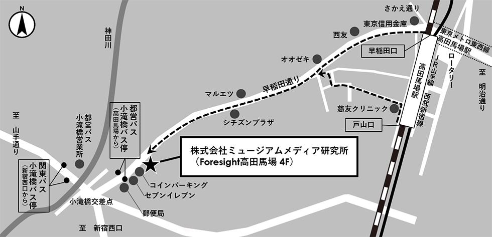 早稲田システム開発株式会社アクセスマップ